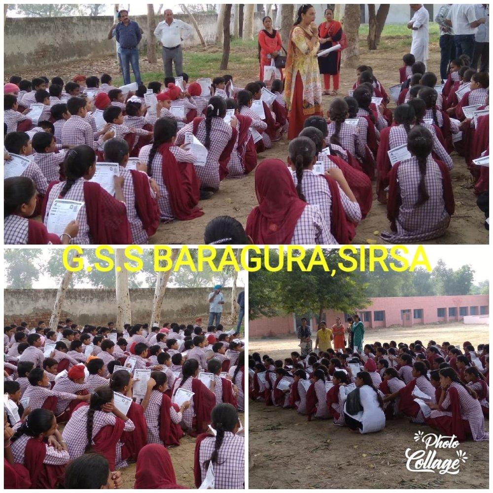 GSSS Baragura Sirsa.jpeg