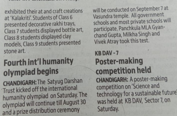 Chandigarh, HindustanTimes(12th August)