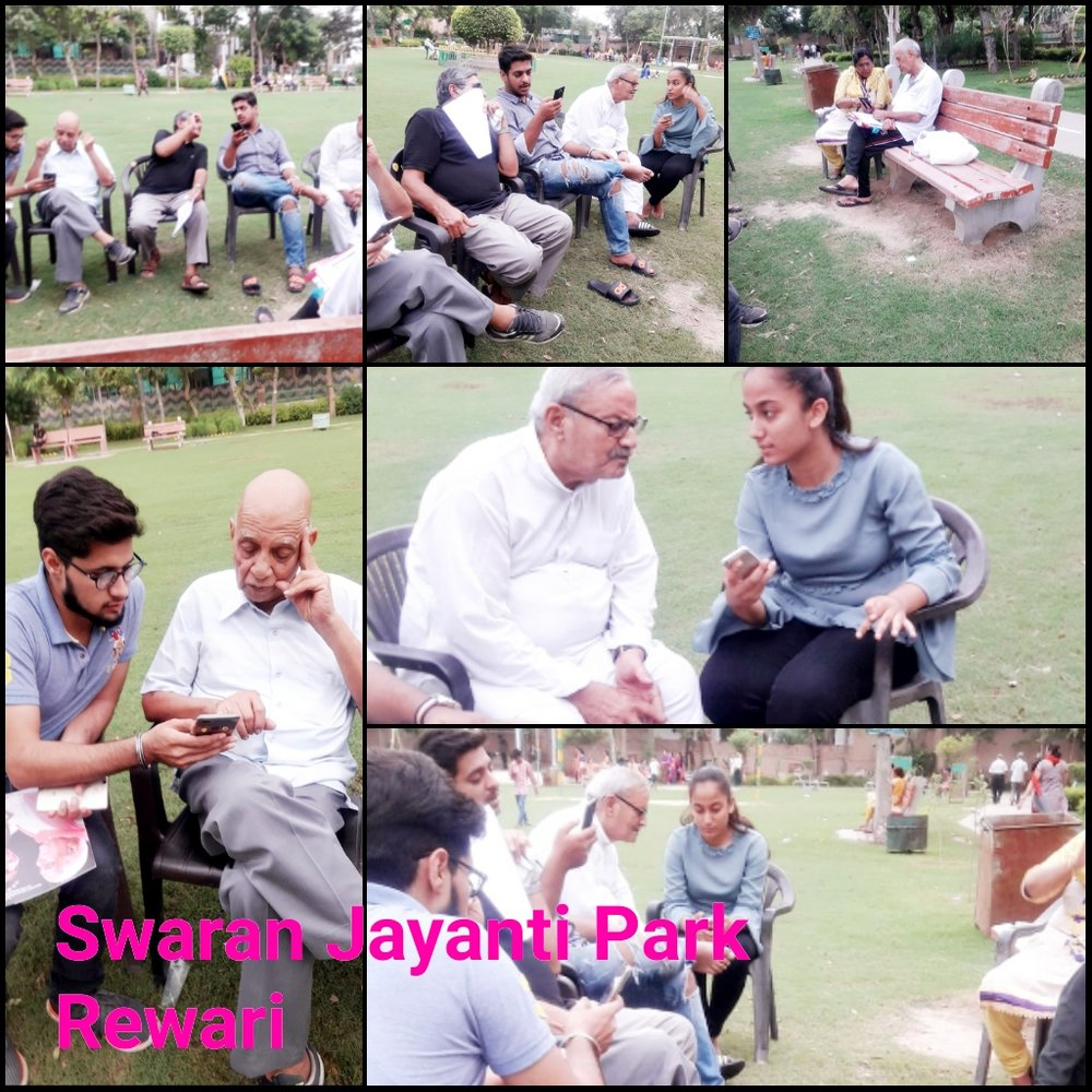 Rewari (2).jpeg