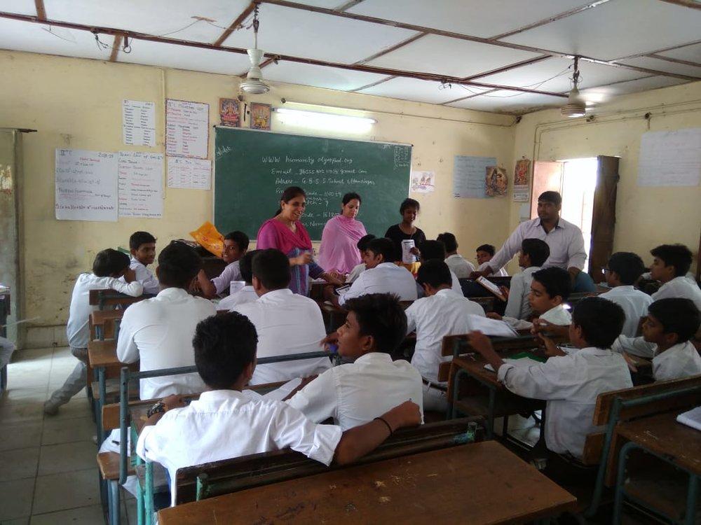 gbss school uttam nagar Delhi.jpeg