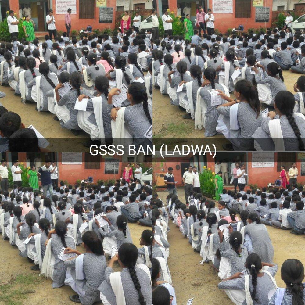 GSSS BAN Ladwa.jpeg