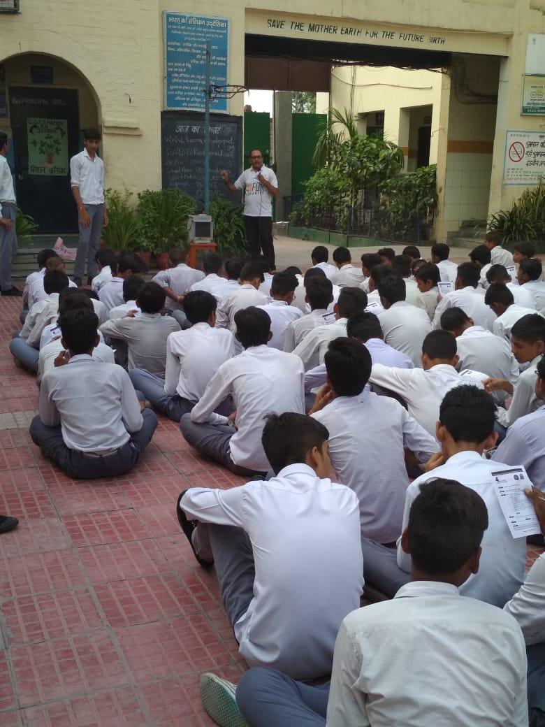 GBSS , HAIDER PUR, Shalimar Bagh Delhi.jpeg