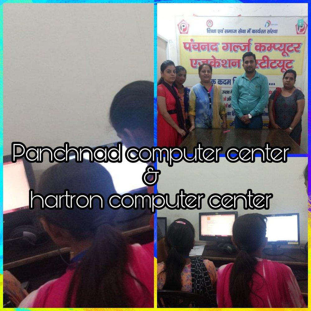 Computer Centre Gohana.jpeg