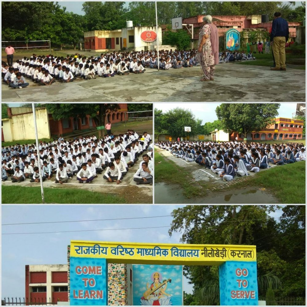 Govt. School Karnal.jpeg