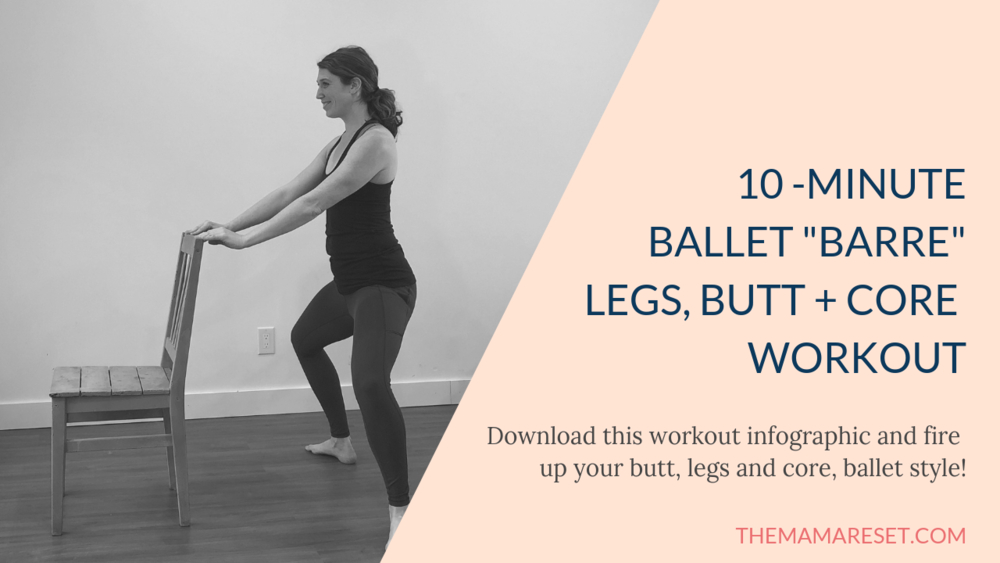 ballet-workout email.png