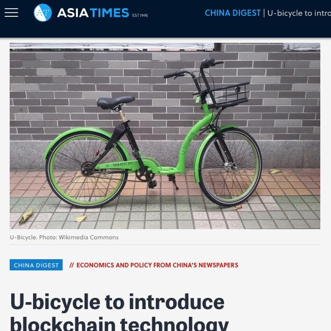 U Bicycle Introduces Blockchain Technology North America
