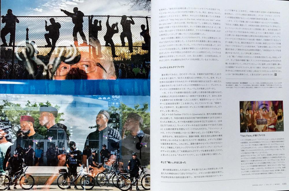 TwoFace_WiredJapan_5.jpg