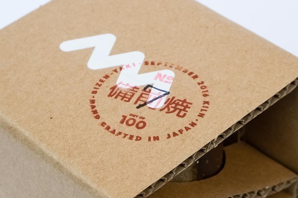 Asemi Artisan Bizen-Yaki Cup Packaging
