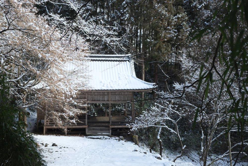 Nagano Matsushiro Asemi Cup