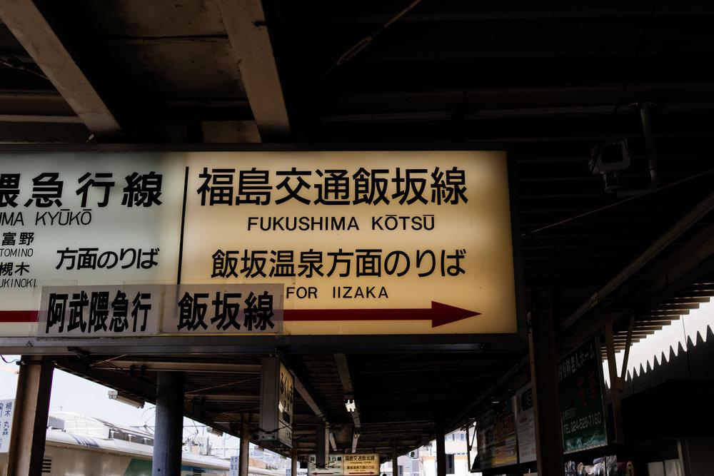 Fukushima Soma Asemi Co.