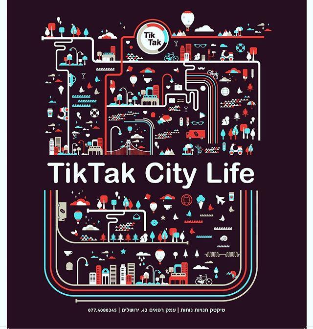 TikTak...TikTak... Life is ticking is Jerusalem. ⏱🍫❤️🥤🥥🍒Branding for 24-7 comfort store chain.