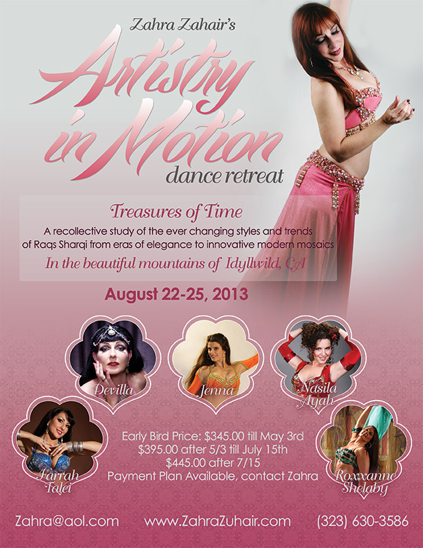 Artistry in Motion Flyer