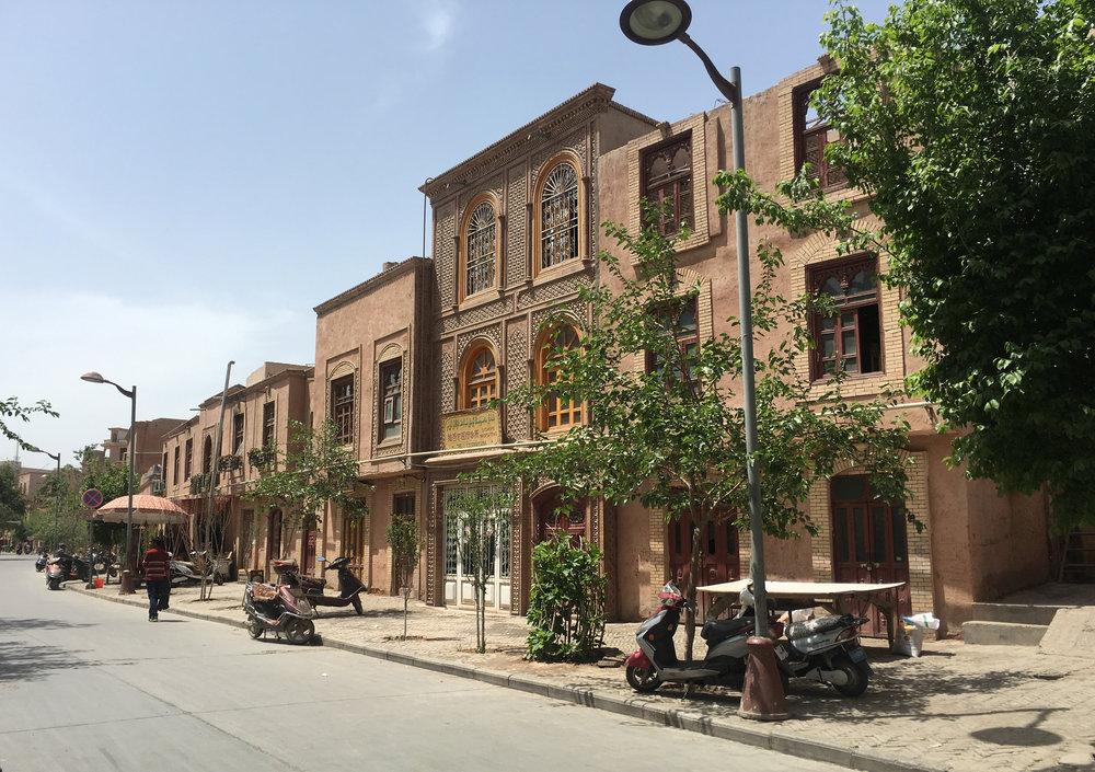 2019喀什老城1.jpg
