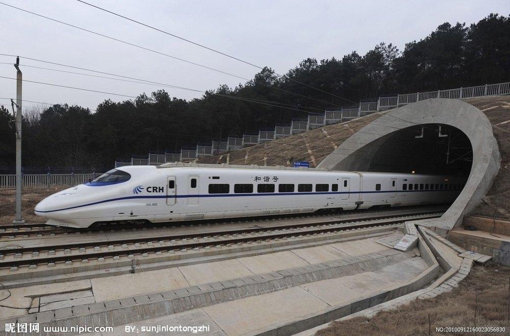 high speed  rail.jpg