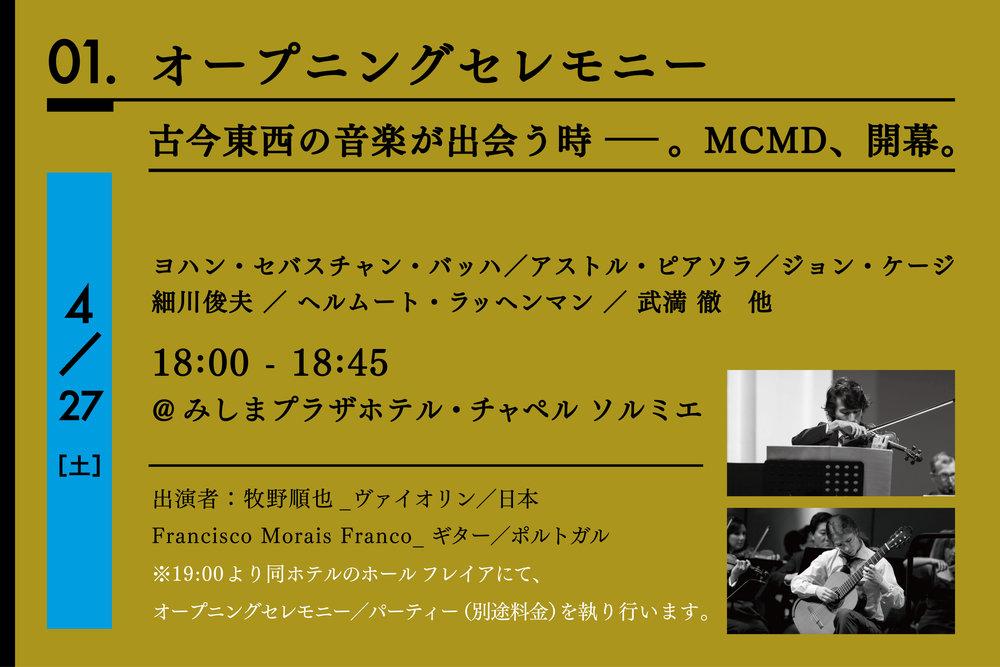 190112_MCMD_CF-56.jpg