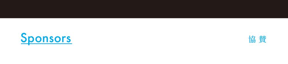 スクリーンショット 2019-01-25 21.15.45.png