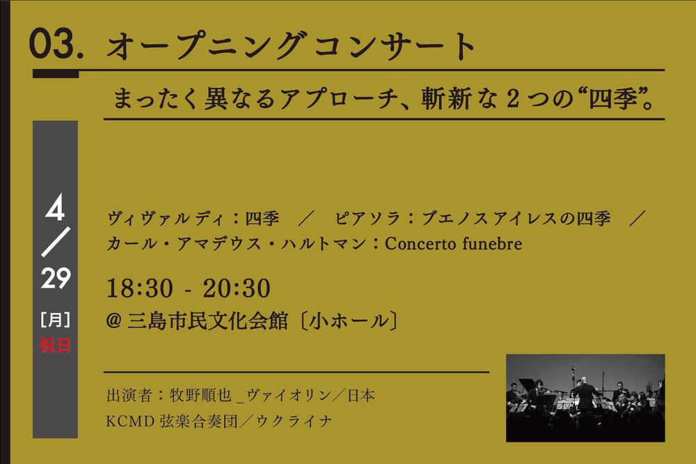 スクリーンショット 2019-02-12 10.29.51.png