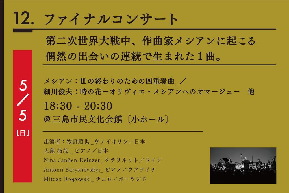 スクリーンショット 2019-02-12 10.41.53.png