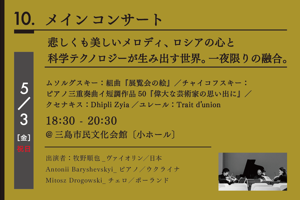 スクリーンショット 2019-02-12 10.39.24.png