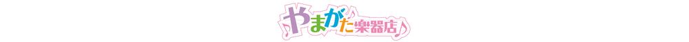 スクリーンショット 2019-03-03 12.43.49.png