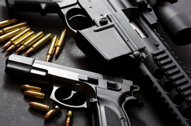 Tn firearms association giveaways