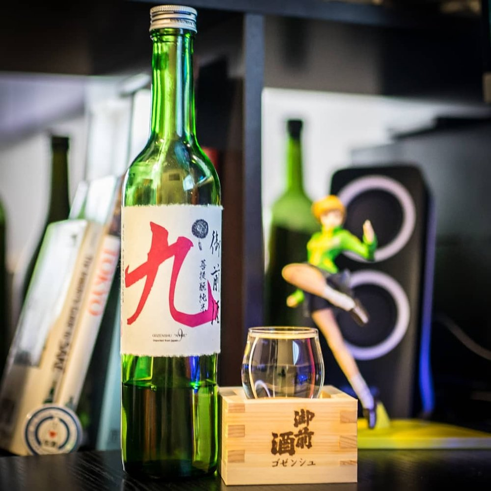 Gozenshu 9 Junmai combines Omachi rice with the ancient bodaimoto method to bring a unique and aggressive umami taste that's great for both sipping and pairing. #sake #nihonshu #junmai #okayama #bodaimoto #gozenshu9 #gozenshu #日本酒 #純米酒