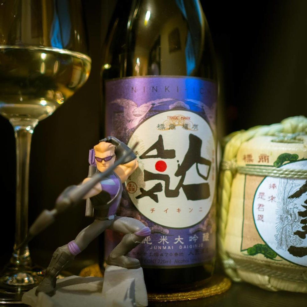 "One of my favorite sakes from #fukushima , Ninki-Ichi's ""Purple"" Junmai Daiginjo, is fragrant and medium-bodied with a clean, dry finish. A fantastic JDG, particularly for the price. #sakekampai #sake #sakethursdays #junmaidaiginjo #ninkiichi #ninkiichibrewery #fukushimasake #disneyinfinity #hawkeye #日本酒 #純米大吟醸 #福島日本酒 #福島"