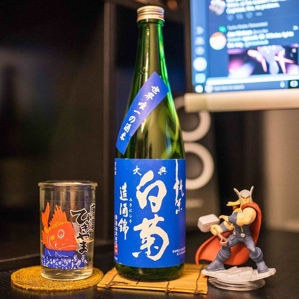 Taiten Shiragiku's Mikinishiki is new to New York and uses a recovered strain of Yamadanishiki rice to amazing effect!  Keep an eye out for this fantastic Okayama brewery! #sake #nihonshu #mikinishiki #junmai #日本酒 #純米酒 #みきにしき #kuramotous #gosakeman