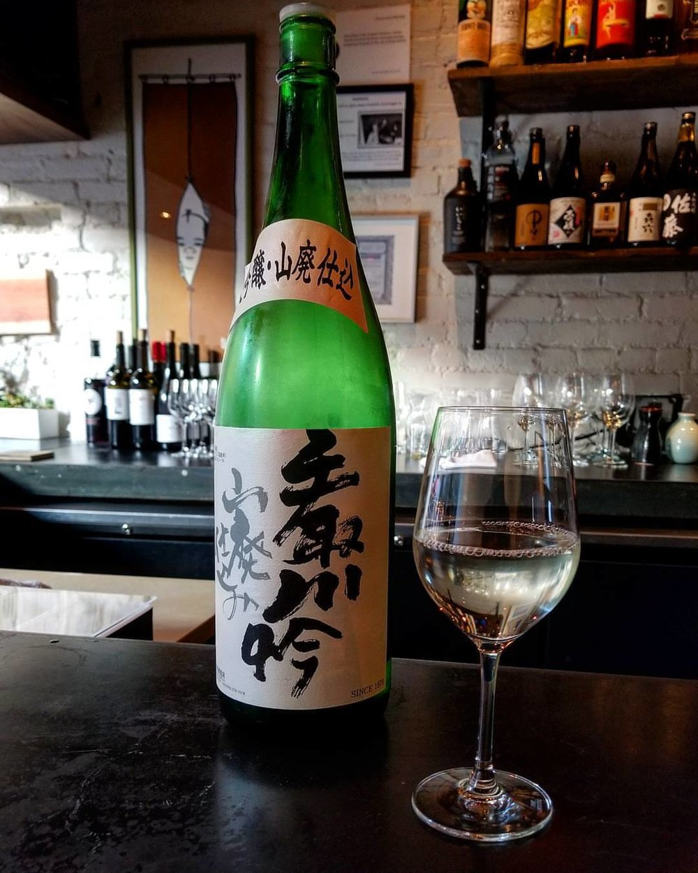 Another great night at Oka, outstanding izakaya-inspired cuisine. I started off the night with an old friend, Tedorigawa Yamahai Daiginjo (thanks @jamiefgraves ) (at OKA)