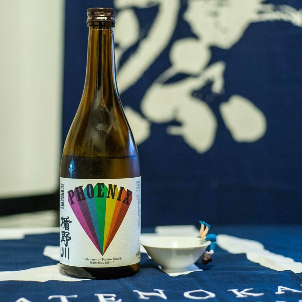 Enjoying a personal celebration with this outstanding limited edition Phoenix Junmai Daiginjo that our friends at @tatenokawa.jp were kind enough to send our way! We'll be talking about this on  a the show very soon! #sake #tatenokawa #junmaidaiginjo #sakecelebration #日本酒 #純米大吟醸 #楯の川酒造