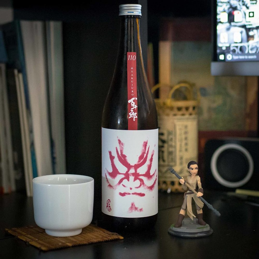 Hayashi Honten's Hyakujuro Red Junmai is one of the driest sakes I have ever tried. Light and crisp, this is the definition of dry. #sake #gifu #rey