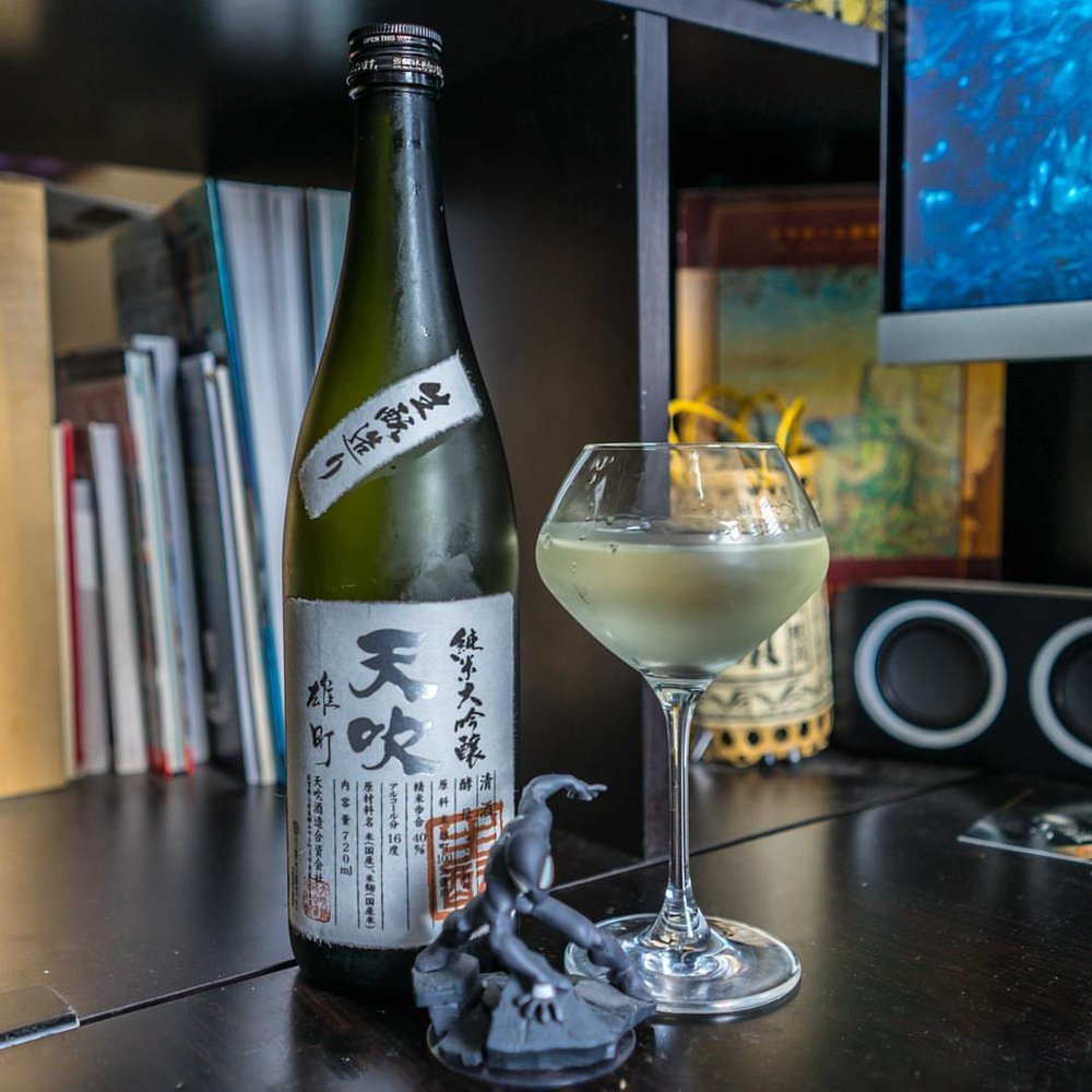 Amabuki's sake is always excellent, but they have completely outdone themselves with their Kimoto Junmai Daiginjo! #sake #saga #nihonshu #日本酒