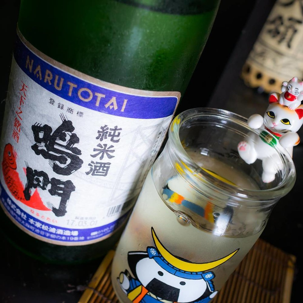 We're huge fans of Narutotai's Ginjo Nama Genshu, so it was only natural that we tried their Junmai given the chance! Look for this to show up on an upcoming episode! #sake #narutotai #日本酒 #純米酒 #junmai