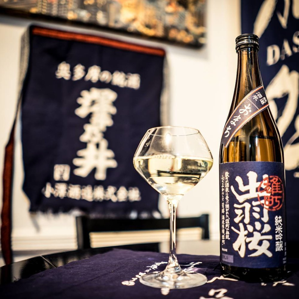 Getting reaquainted with an old favorite. #Dewazakura #Junmai #Ginjo #Omachi   🍶🍶🍶📖  .  .  .  .  #sake #nyc #nihonshu #🍶 #wine #wineglass #thesakenotes #日本酒🍶 #日本酒 #出羽桜 #純米吟醸  (at New York, New York)