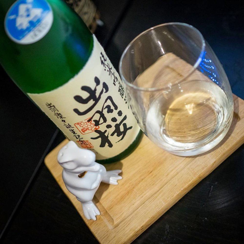 Dewazakura Junmai Ginjo has been a favorite for years, even tiny porcelain dinosaurs love it!  #sake #yamagata #rawr   #日本酒 #山形 #純米吟醸  #出羽桜酒造