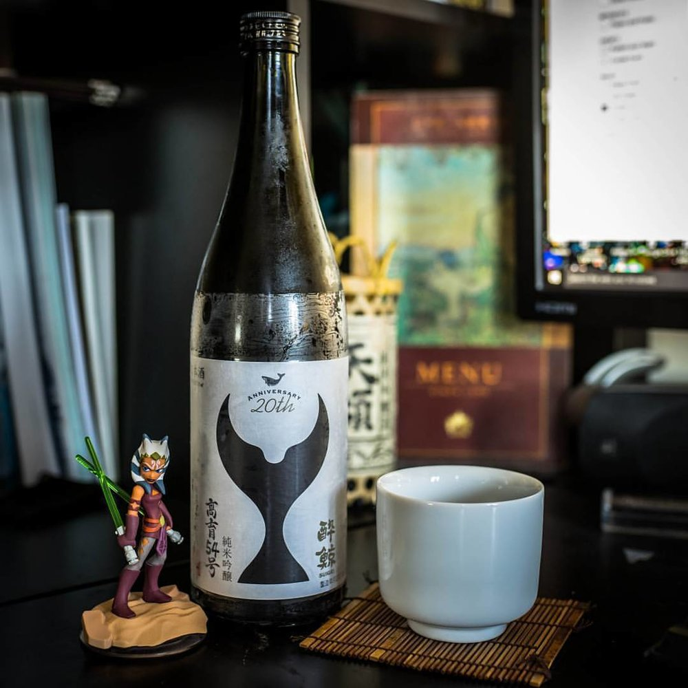 Suigei's Tokobetsu Junmai was one of my first sake loves, so I was thrilled to try their new Junmai Ginjo Koiku No.54. Refreshing and crisp, I highly recommend giving this a try.  #sake  #suigei  #kochi   #kochisake  #日本酒  #純米吟醸  #酔鯨  #高知市