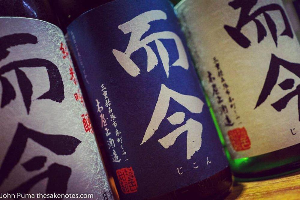 So much Jikon!  #sake  #jikon  #shinjuku  #tokyo  #sakebar (at 銘酒居酒屋 頑固おやじ)