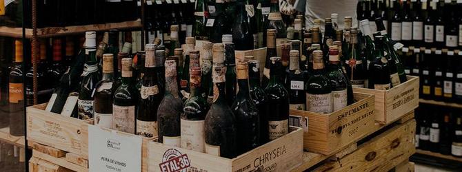 Vintage Winery - (Description)