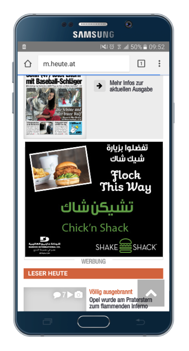 Shakeshack_ad.png