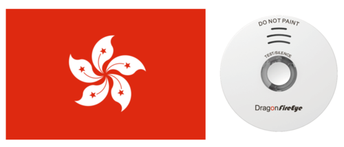 Dragon FireEye Smoke Detectors Hong Kong