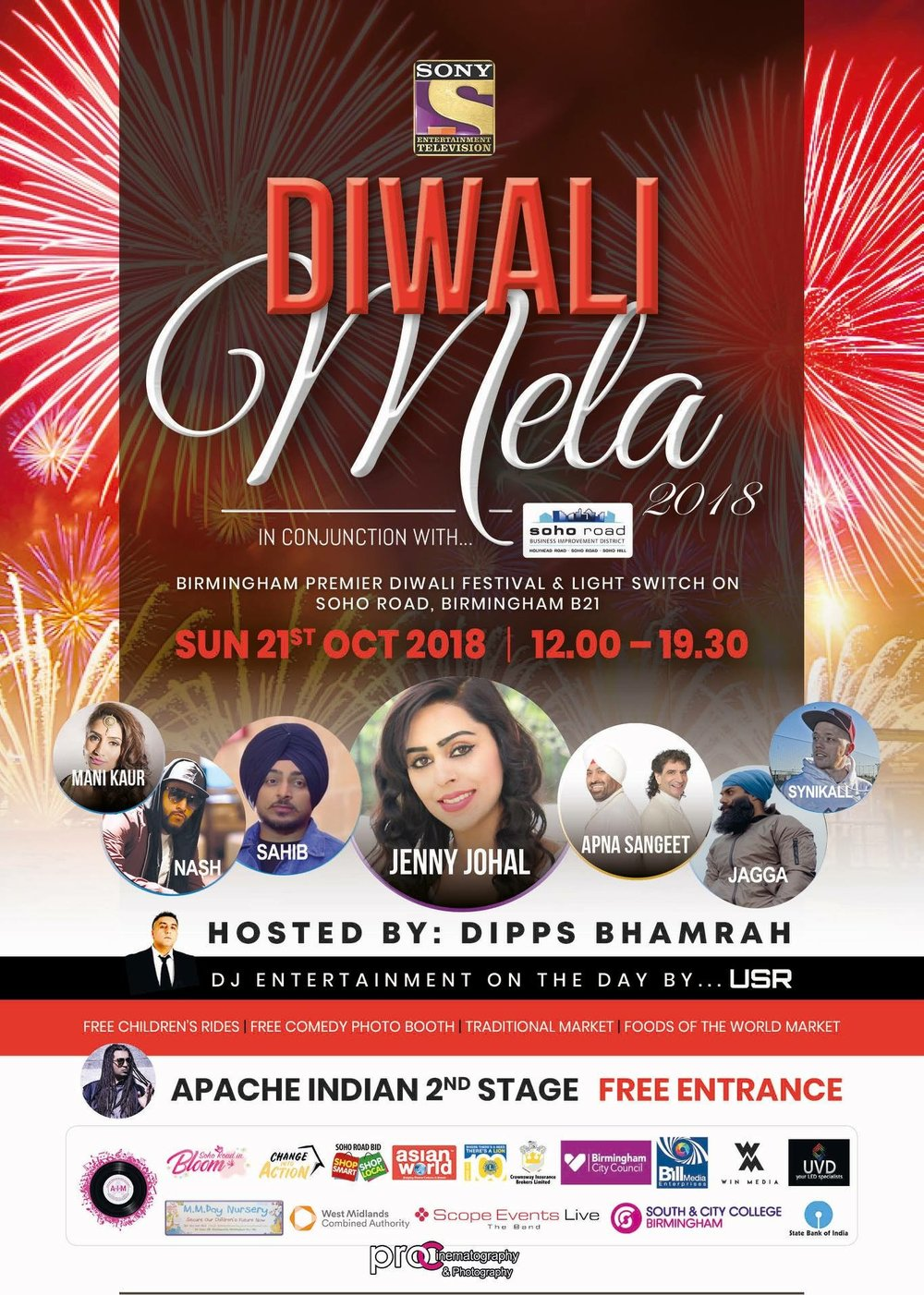 did you see us? - diwali mela 2018
