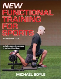 New-functional-training-for-sports.jpg