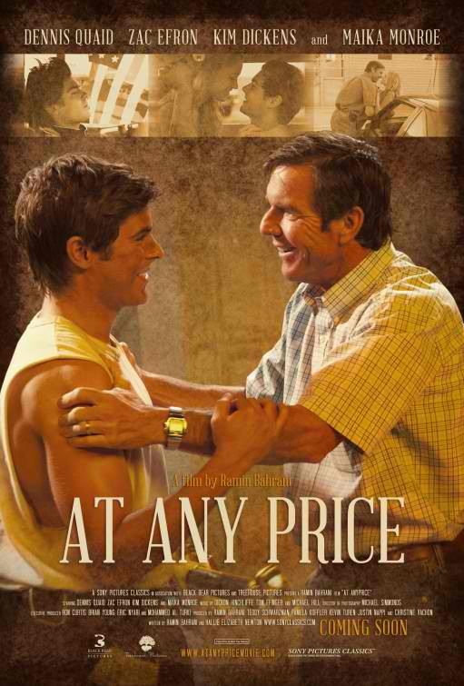 at-any-price-movie-poster