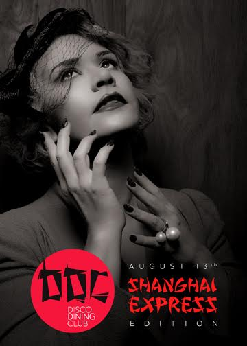 DDC: Shanghai Express Edition.jpg