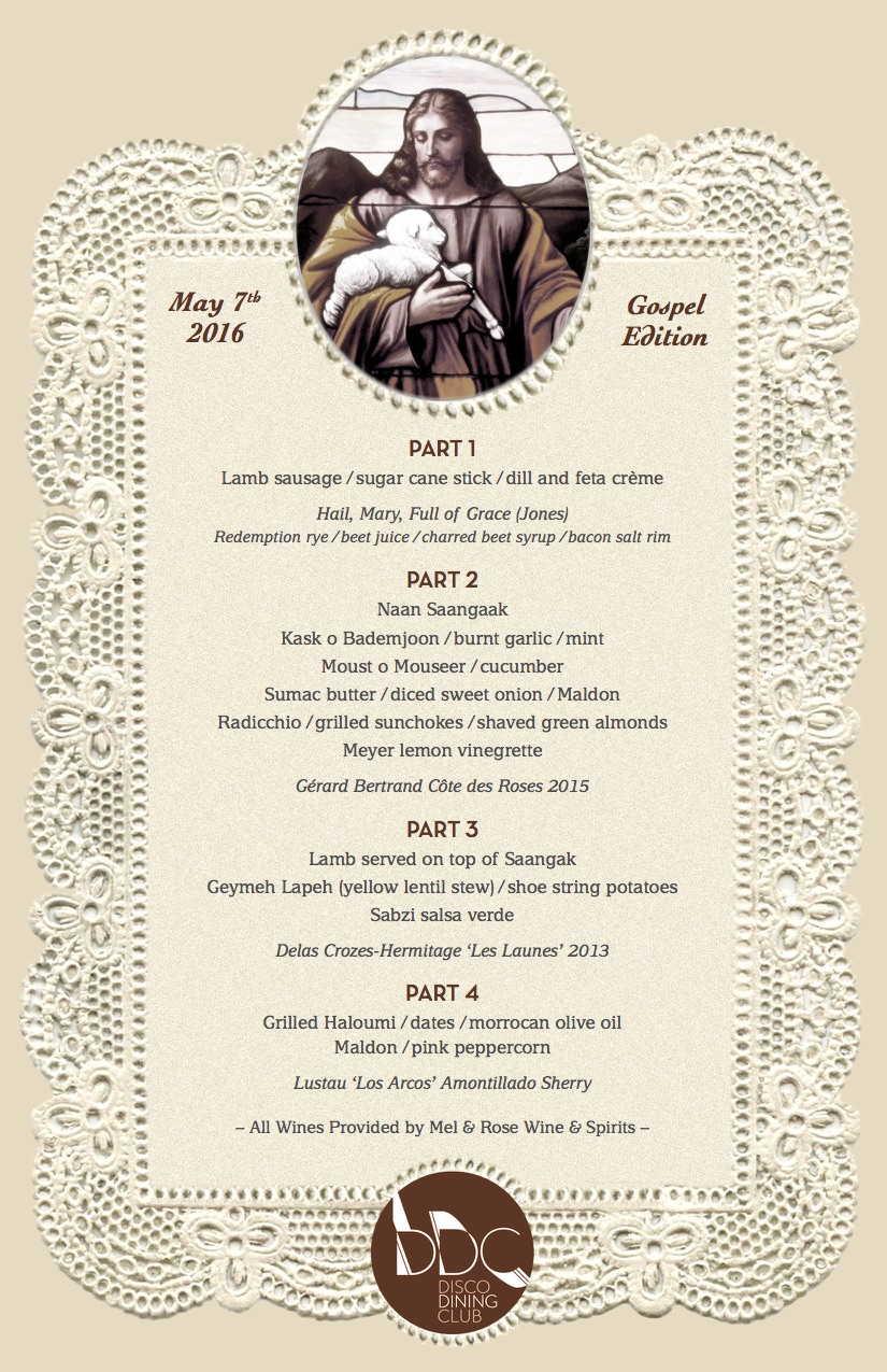 DDC Gospel Edition Menu.jpg