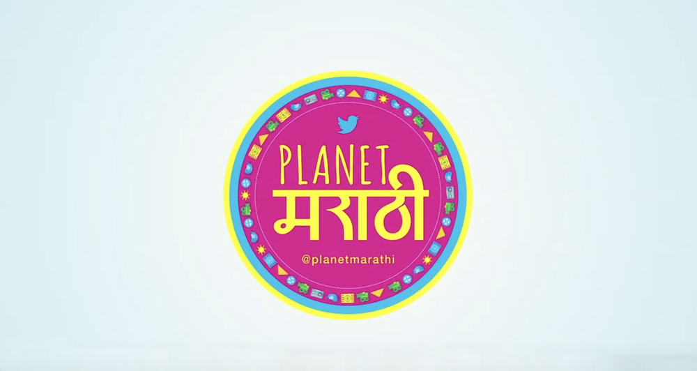 Twitter India : Planet Marathi with Raju Parulekar