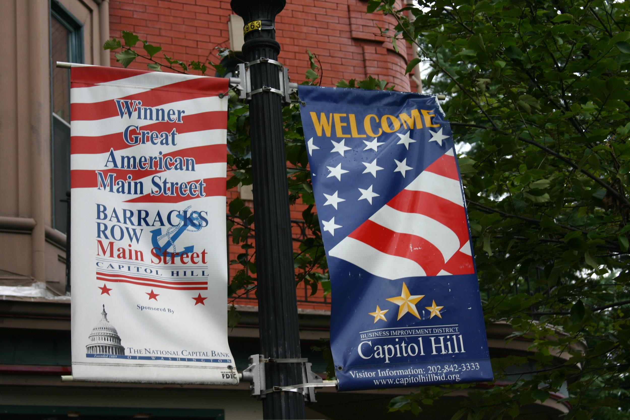 Barracks Row, Capitol Hill, Washington, DC, Fall 2011