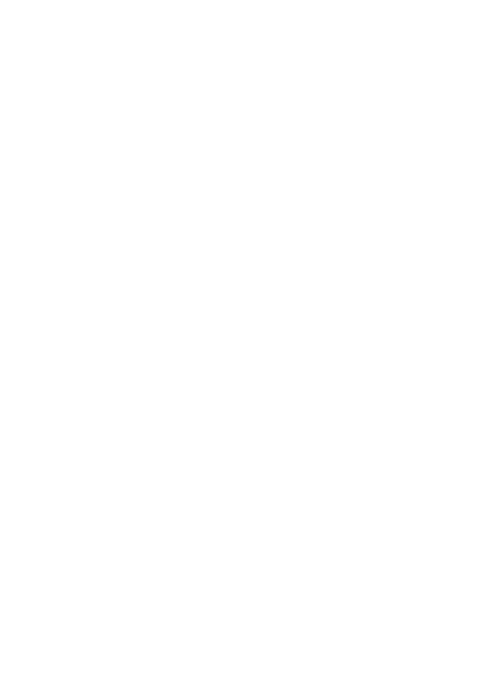 hearing protection_circle icon white outline.png