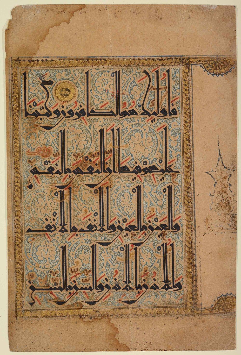 quran_akm256_quran_folio_2000.jpg