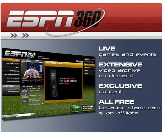 espn360_screen.jpg